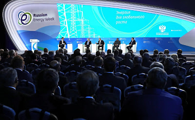 The Energy for Global Growth plenary session at the first Russian Energy Week Energy Efficiency and Energy Development International Forum.
