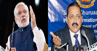 modi-with-jitendra-singh-releasing-data