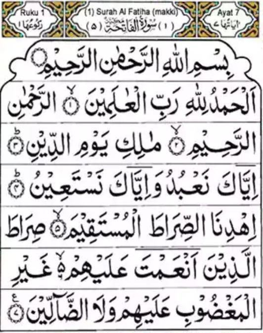 Teks Arab Tawasul Dengan Al Fatihah