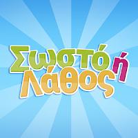 http://www.greekapps.info/2017/12/2018.html#greekapps