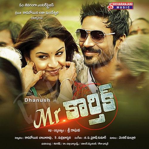 Mr.Karthik-2016-Telugu-CD-Front-Cover-poster-wallpaper