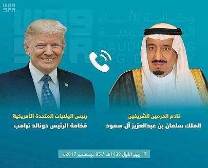 Jelang Deklarasi soal Yerusalem, Donald Trump Telepon Raja Saudi
