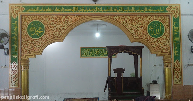 Jasa pembuatan kaligrafi mihrab, kaligrafi masjid, kaligrafi timbul