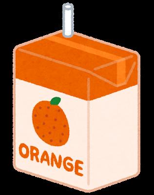 パックのオレンジジュースのイラスト