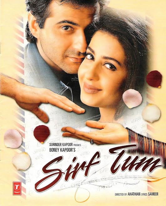Pehli Mulakat Song Rohanpreet Mp3: Sirf Tum 1999 Hindi Movie Mp3 Songs Sirf Tum 1999 Hindi