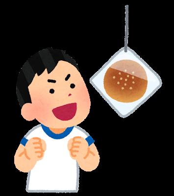 パン食い競走のイラスト