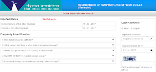 NICL AO Mains Admit Card