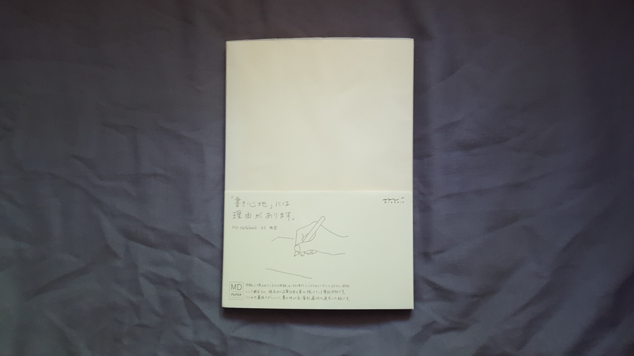 review: midori md a5 blank notebook
