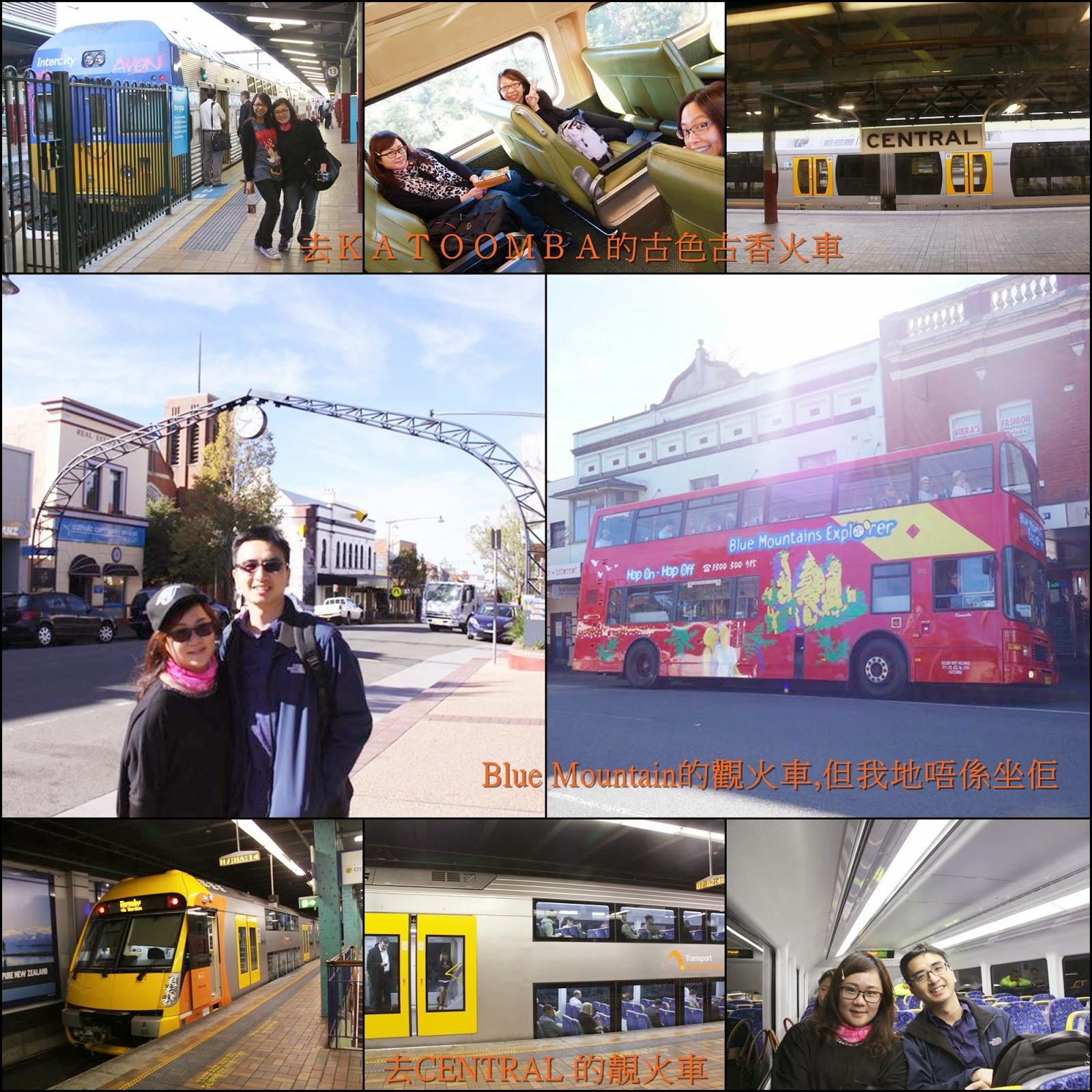 C&C 我們這一家 : Sydney day 4 : blue mountain + Leuran Village + 遊船河 (Part 1)