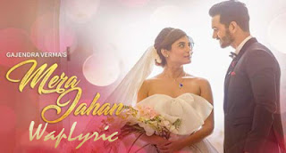 Mera Jahan Song Lyrics