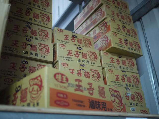P1260024 - 【熱血採訪】台中食材批發│ 米食家食材通路批發