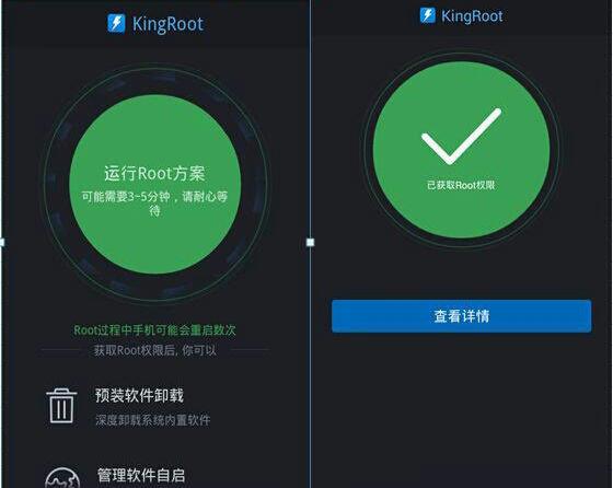 3 Metode Cara Menghapus Aplikasi Bawaan Android Tanpa Root