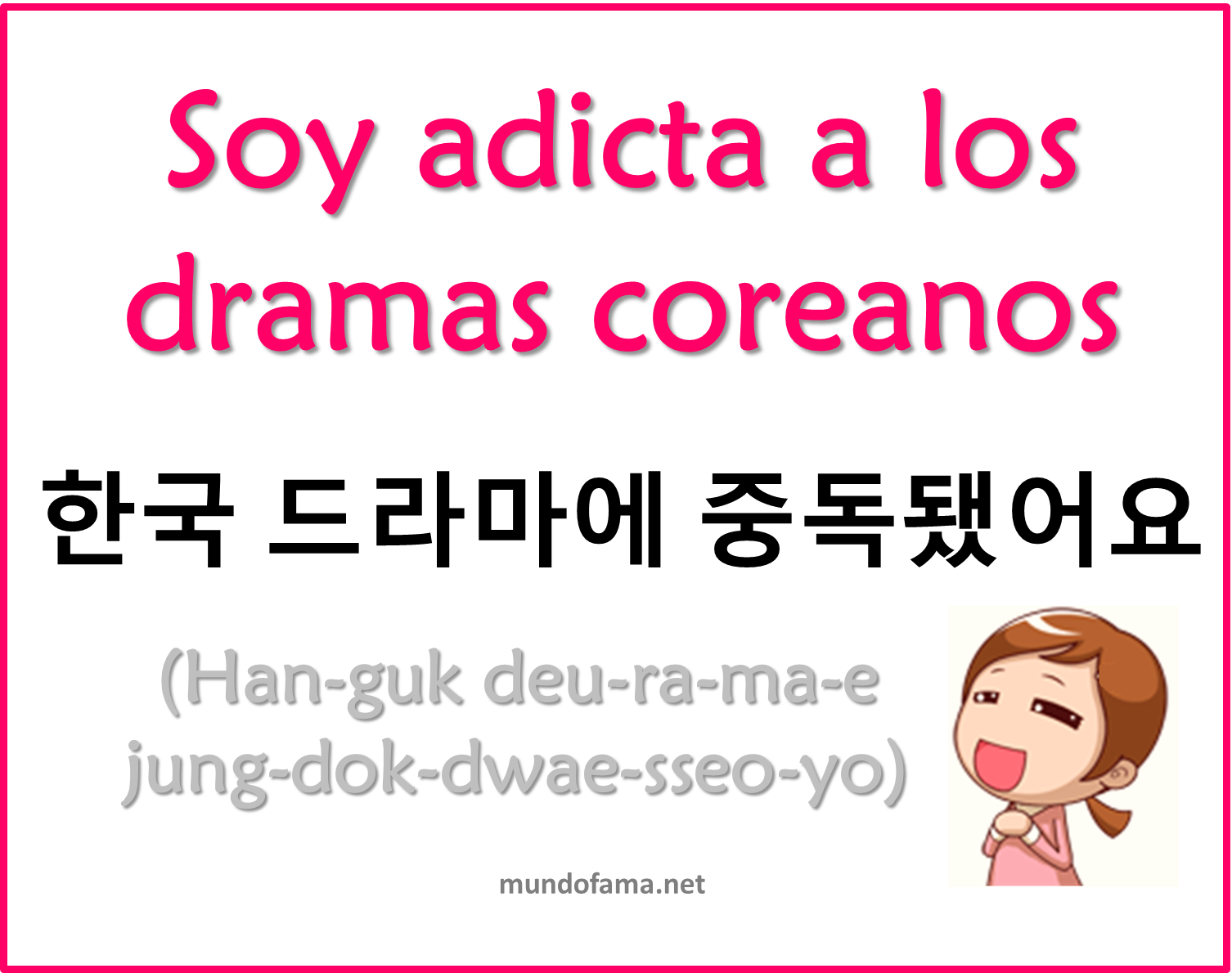 Frases De Amor En Portugués Traducidas Al Español: Señorita Doramera: Aprendamos Coreano