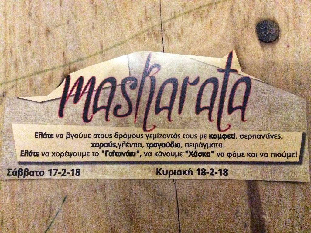 «Μασκαράτα»: Mια συλλογική διοργάνωση της Αποκριάς στα Τρίκαλα