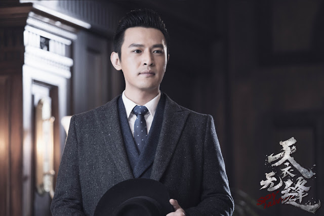 Spy Hunter cdrama Hu Haifeng