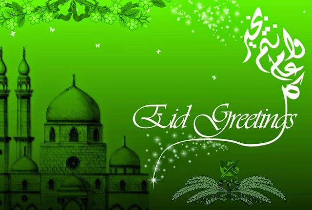 Ramadan Eid Mubarak Greetings Images 2017