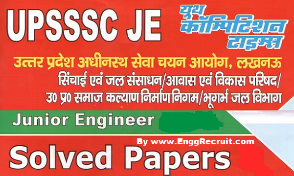 UPSSSC Junior Engineer Previous Years Question Papers