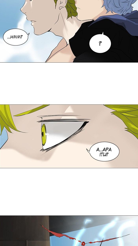 Webtoon Tower Of God Bahasa Indonesia Chapter 226
