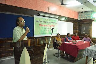 national-seminar-in-bhopal