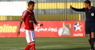 أهداف مباراة حرس الحدود 0 - 4 الأهلي | الجولة 26 من الدوري المصري