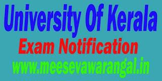 University of Kerala B.Ed / PGDCA (SDE) Aug 2016 Exam Notification