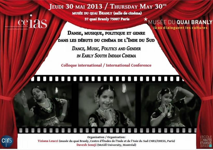 Cinema Nritya