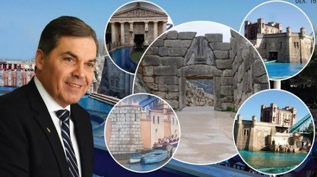Χιλιάδες θέσεις εργασίας υπόσχεται ο Δ. Καμπόσος με την δημιουργία του Μυθολογικού Πάρκου
