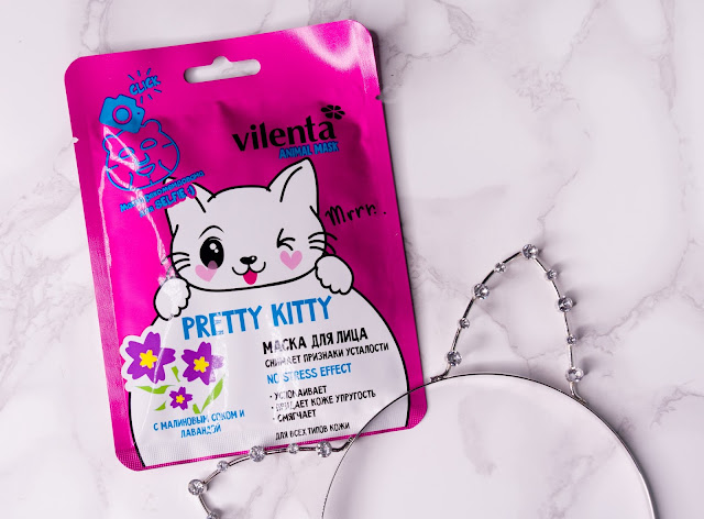 Vilenta Animal Mask Pretty Kitty