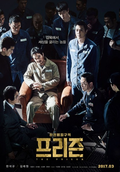 Sinopsis / Alur Cerita [K-Movie] The Prison (2017)