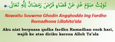 Niat Qadha/Membayar Puasa Ramadhan beserta artinya