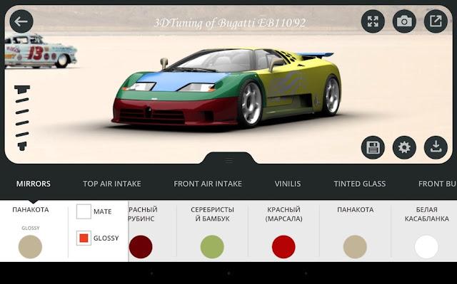 Aplicaciones de coches para Android que te encantarán