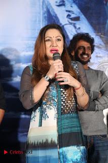 Upendra Priyanka Trivedi Chinnari Trailer Launch Pos  0032.jpg