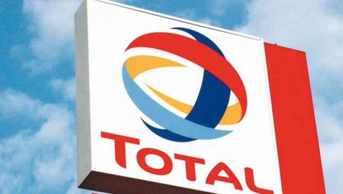 Total Nigeria Plc Young Graduate Trainee Program