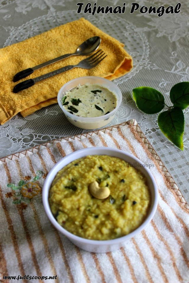 Thinnai Pongal