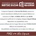 Γιάννενα Νέα Εποχή: Στις 20.30 στην κεντρική πλατεία ανοιχτή προεκλογική εκδήλωση