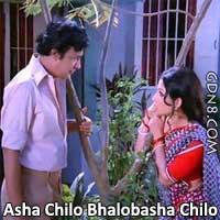 Asha Chilo Bhalobasha Chilo - Kishore Kumar