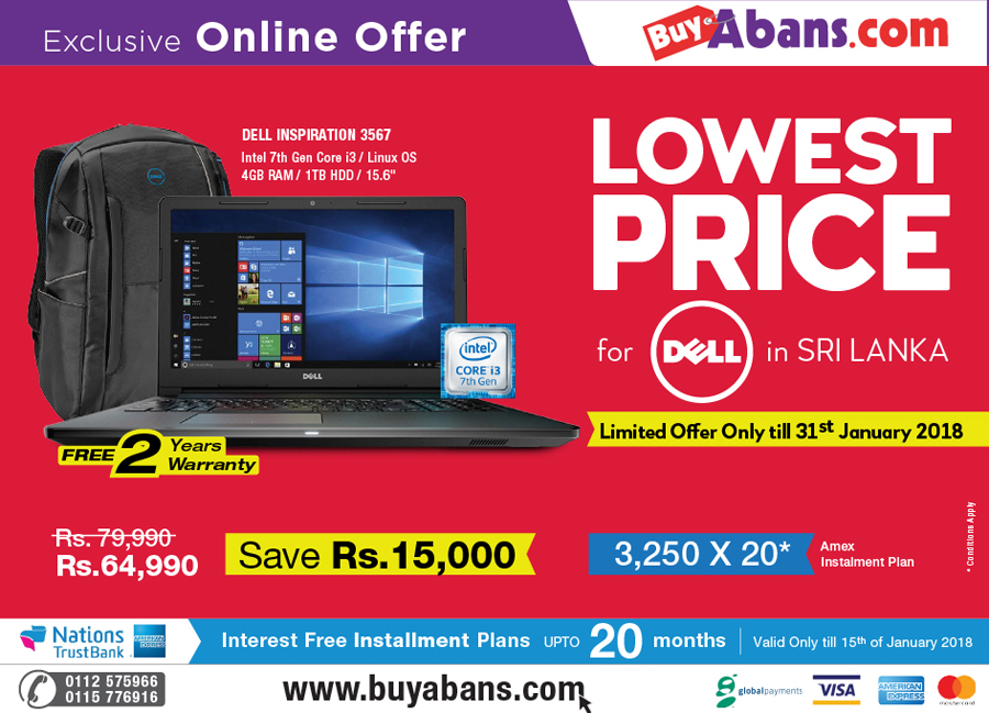 Lowest Price For Dell In Sri Lanka Available Now Blog Smart