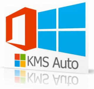 KMSAuto Lite 1.4.4 Activator Download