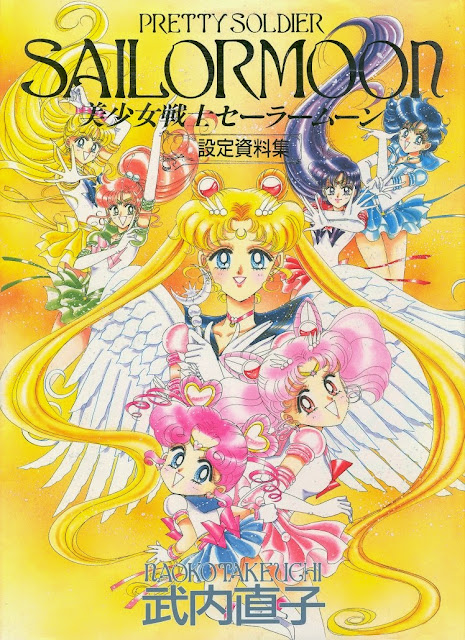 Sailor Moon art book 5 Naoko Takeuchi