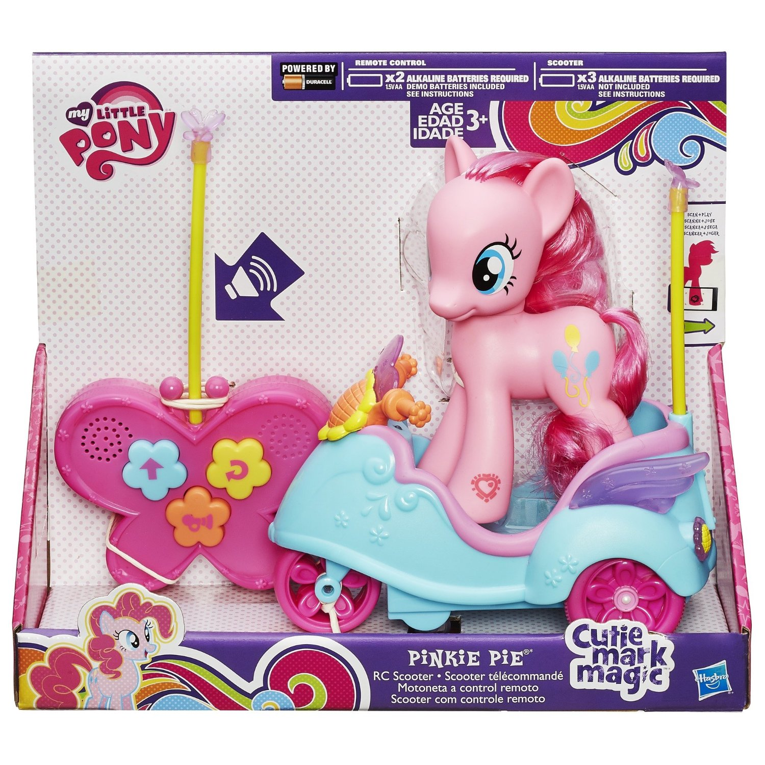 Pinkie Pie Rc Scooter Available On French Amazon Mlp Merch Scootaloo is also cheerilee's younger sister in generation 3; pinkie pie rc scooter available on