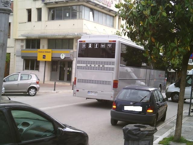 Γιάννενα: Λεωφορεία... Με Το Τσουβάλι