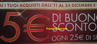 Logo IperSoap :con la tua spesa ricevi un buono sconto da 5 euro
