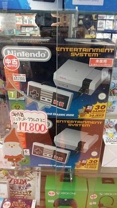 NES Classic Mini Display