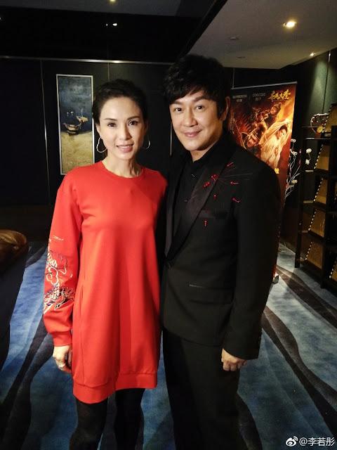 2019 Carman Lee Benny Chan Wang Yuyan Duan Yu