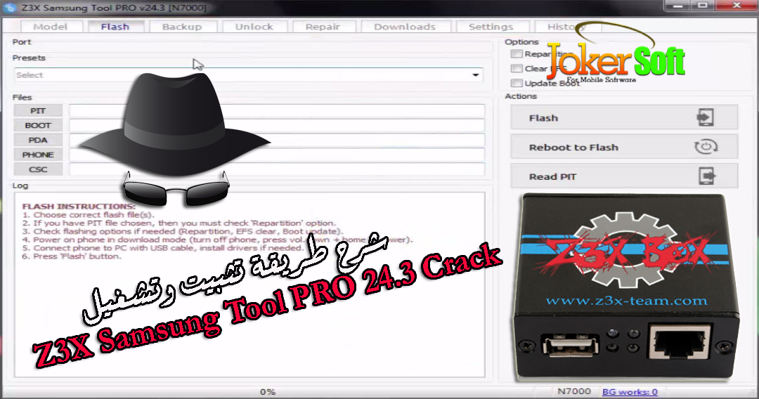 Atf Box crack free for Ufs Box use