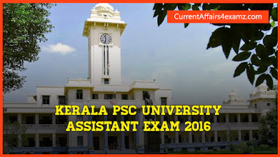 Kerala PSC University Assistant Exam 2016