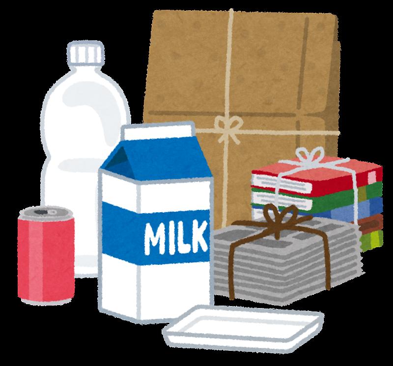 産業廃棄物回収の仕事内容|オススメの求人サイト7選