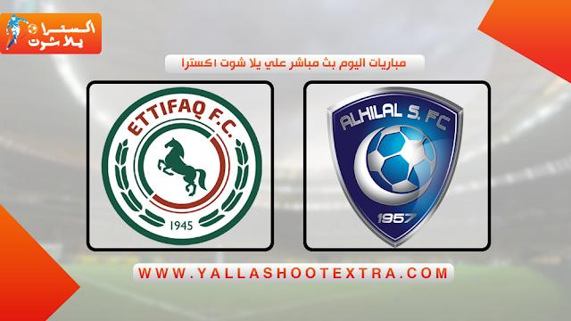 مباراة الهلال و الاتفاق 5-10-2019 في الدوري السعودي