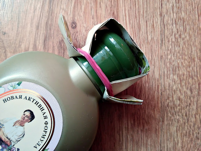 Receptury Babci Agafii - Szampon łopianowy przeciw wypadaniu włosów, zakrętka