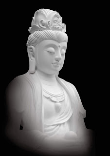 Buddha3 Catalogue 1 Page 033